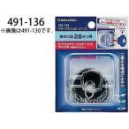 KAKUDAI/カクダイ  491-136 浴室部品 (W型バス用ゴム栓くさりつき) (43.2×32)