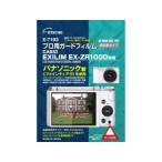 税込10800円以上送料無料、カードOK(一部メーカー直送品を除く)