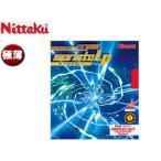 Nittaku/ニッタク  NR8673-20 粒高ソフトラバー モリスト LP 【極薄】 (レッド)