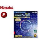 【nightsale】 Nittaku/ニッタク  NR8689-20 裏ソフトラバー モリスト 2000 NX 【厚】 (レッド)