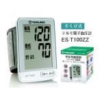 TERUMO/テルモ  ES-T100ZZ 手くび式 電子血圧計