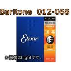 ELIXIR/エリクサー  【#12302】 エレクトリックギター用 NANOWEB Baritone/ナノウェブバリトン