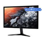ショッピングkg Acer/エイサー  【Web限定モデル】23.6型ワイド液晶ディスプレイ ゲーミングモニター KG241Qbmiix
