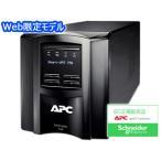シュナイダーエレクトリック(APC)  【Web専用モデル】UPS(無停電電源装置) Smart-UPS 750 LCD 100V SMT750J E