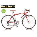Raychell+/レイチェルプラス  R+718 UrbanTourist ロードバイク 【480...