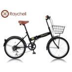 Raychell/�쥤������  FB-206R ����ž�� ��20������� (�֥�å�)