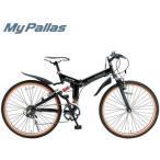 MyPallas/マイパラス  M-670 折畳ATB26・6SP・Wサス (ブラック)