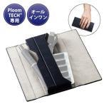 ELECOM/エレコム  プルームテック プラス ケース レザー 1本 手帳型 オールインワン ブルー ET-PTPAP1BU