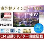 DOSHISHA CORPORATION H100シリーズ DOL40H100 40.0インチ