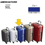 AMERICAN FLYER/アメリカンフライヤー  22429 サイレント プレミアムライト スーツケース フレームタイプ (90L/ブルー)