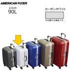 AMERICAN FLYER/アメリカンフライヤー  22429 サイレント プレミアムライト スーツケース フレームタイプ (90L/カーボンホワイト)