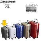 AMERICAN FLYER/アメリカンフライヤー  22429 サイレント プレミアムライト スーツケース フレームタイプ (90L/カーボンブラック)