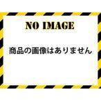 HAMACO/ハマコS.S  モンキーレンチ CBM-150