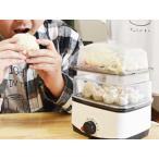 Yahoo!murauchi.co.jpTHANKO/サンコー  肉まん・焼売・温野菜!手軽でカンタン電気蒸し器 卓上ひとりフードスチーマー FODSTM01