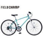 【nightsale】 FIELD CHAMP/フィールドチャンプ  MG-FCX700CE クロスバイク 700C6SE (ライトブルー)