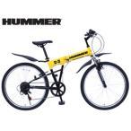 HUMMER/ハマー  MG-HM266E Fサス FD-MTB266SE 折畳みマウンテンバイク 【26インチ】 (イエロー)