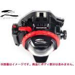 Fisheye/フィッシュアイ  20653 ZEN DP-100-EP08 ガラスドームポート