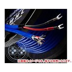 Zonotone/ゾノトーン  Blue Spirit-777SP 切売り(1.0m)※切り売りの為、キャンセル不可 スピーカーケーブル