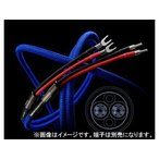 Zonotone/ゾノトーン  7NSP-Neo Grandio 07Hi 切売り(1.0m)※切り売りの為、キャンセル不可