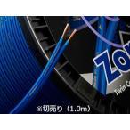 Zonotone/ゾノトーン  6NSP-1500 Meister 切売り(1.0m)※切り売りの為、キャンセル不可