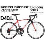Doppelganger/ドッペルギャンガー 24インチロードバイク タラニスジュニア (レッド×ブラック) D40J-RD