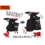 Doppelganger/ドッペルギャンガー  【在庫限り】DBS353-BK エクステンションサドルバッグ (ブラック)
