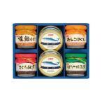 ニッスイ  ニッスイ さけ缶詰&びん詰ギフトセット   BS−30