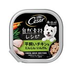 マースジャパンリミテッド  シーザー 自然素材レシピ 平飼いチキン&にんじん・いんげん 85g