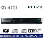 TOSHIBA/東芝  SD-410J DVDプレーヤー