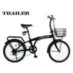 【nightsale】 TRAILER/トレイラー  BGC-F20-BK 20インチ折りたたみ自転車6段変速 (ブラック)