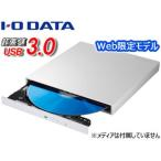 I・O DATA / アイ・オー・データ  USB3.0対応ポータブルブルーレイドライブ EX-BD03W パールホワイト