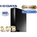 I・O DATA/アイ・オー・データ  デュアルコアCPU搭載 ネットワーク接続ハードディスク(NAS) 2TB HDL-AA2/E