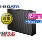 I・O DATA/アイ・オー・データ  【Web限定モデル】USB3.0対応外付けハードディスク 4TB EX-HD4CZ ブラック