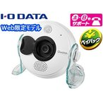 I・O DATA/アイ・オー・データ  【Web限定モデル】高画質&5つのセンサー搭載 ネットワークカメラ Qwatch(クウォッチ) TS-WRLP/E