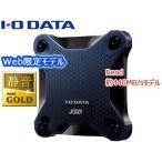 I・O DATA/アイ・オー・データ  【納期8月下旬】USB3.1 Gen1(USB3.0)/2.0対応ポータブルSSD 480GB 約440MB/s SSPH-UA480NV/E