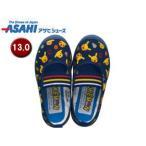 ASAHI/アサヒシューズ  KD37162 ポケモン S04 スクールシューズ 上履き 【13.0cm・2E】 (ネイビー)