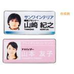 サンワサプライ  JP-NAME32 手作り名札作成キット(標準サイズ・シルバー)