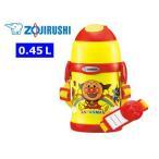 ZOJIRUSHI/╛▌░ї  б┌╩▌╬ф└ь═╤б█ST-ZG45A-ER е╣е╞еєеье╣ епб╝еые▄е╚еы TUFF б┌0.45Lб█(евеєе╤еєе▐еє)