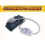A&D/エー・アンド・デイ  UA-704 トラベル血圧計