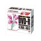 Verbatim/バーベイタム  データ用DVD-R 4.7GB 1-16倍速 10枚ケース入り DHR47JPP10