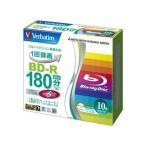三菱化学メディア  【Verbatim / バーベイタム】録画用BD-R 25GB(1-6倍速対応) ホワイト 10枚パック