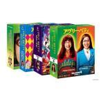 アグリー・ベティ (シーズン1-4) コンパクト BOX 全巻セット DVD