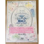 THE IDOLM@STER CINDERELLA GIRLS 3rdLIVE シンデレラの舞踏会 - Power of Smile - Blu-ray BOX 初回限定生産 新品未開封 送料無料