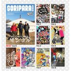 ゴリパラ見聞録 DVD Vol.1+Vol.2+Vol.3+Vol.4+Vol.5+Vol.6巻セット 全6巻セット新品未開封 送料無料