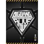 2012 BIGBANG ALIVE TOUR IN SEOUL (DVD3枚組) (初回生産限定盤) 新品未開封 送料無料