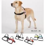 中型犬・大型犬用ハーネス トレ・ポンティ Primo(プリモ) Mサイズ