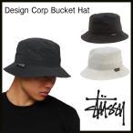 ステューシー バケットハット STUSSY Design Corp バケハ 帽子 メンズ・レディース 男女兼用
