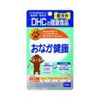 DHC 愛犬用 おなか健康 60粒