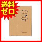 山櫻 プラスラボ わたしレシピ 和 351122  商品は1点(本)の価格になります。