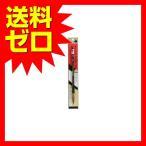 あかしや AL-101 書道用筆 太筆 紅雲 楷書・行書用 3号 商品は1点(個)の価格になります。